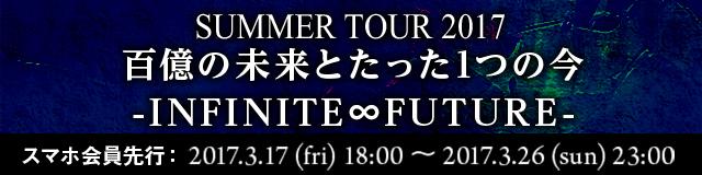 Banner_20170417tour